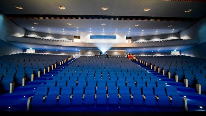 Altice Forum Braga Meetings In Portugal